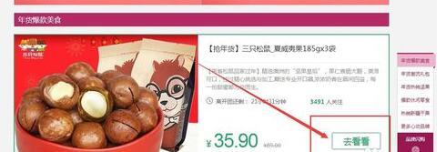 淘宝开团提醒怎么取消3.jpg