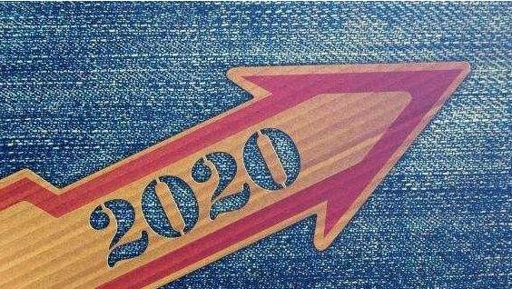 2020淘宝客