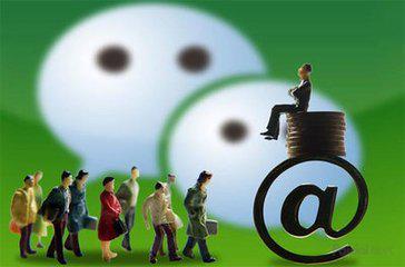 淘客增加社群销量
