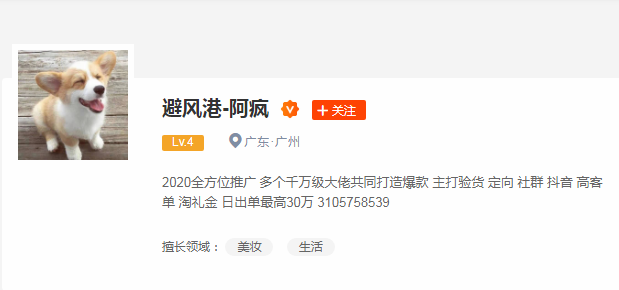 QQ浏览器截图20200921110958.png