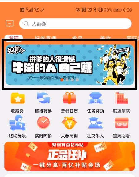 淘客双11活动.png