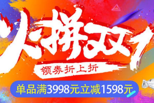 """2020京喜双11""""每满减优惠券""""玩法规则.png"""