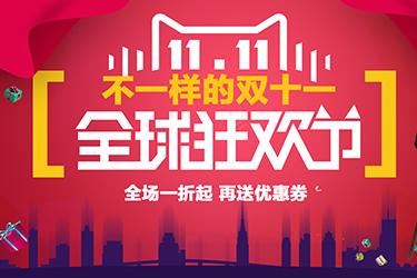 2020小红书双十一活动规范及发货时效.png